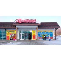 Открытие нового магазина Эликон на Троллейной 2!