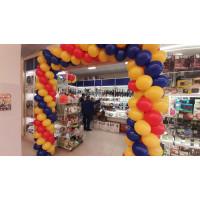 Открытие магазина Эликон на 25 лет Октября!