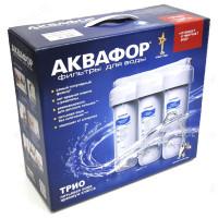 фильтр проточный Аквафор-3 Трио-Норма