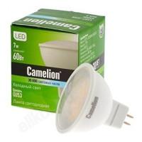 Лампа светодиодная LED GU5.3 JCDR 7W 845 Camelion