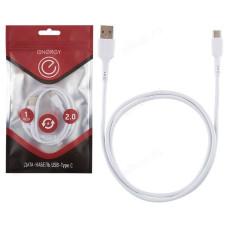 Кабель ENERGY ET-05 USB Type-C 006290 Белый