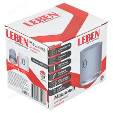 Машинка для очистки тканей LEBEN 248-010