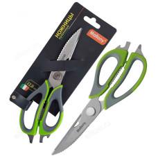 Ножницы кухонные MALLONY KS-128 920103
