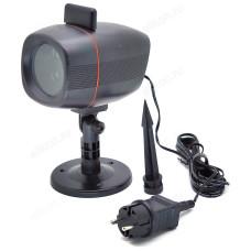 Световая установка Огонёк LD-207 / OG-LDS10 черный
