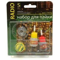 Набор для пайки Радио S