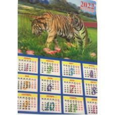 Календарь 3D 2022