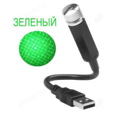 Лазер Огонек OG-LDS17 Зеленый USB