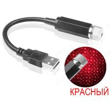 Лазер Огонек OG-LDS17 Красный USB