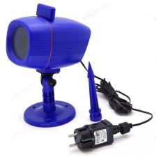 Световая установка Огонек OG-LDS10 Синяя