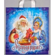 Пакет новогодний с петлевой ручкой 40-42/45