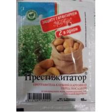 Средство Престижитатор 10мл МосАгро