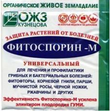 Средство Фитоспорин-М 10г универсальный