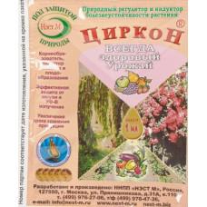 Средство Циркон 1 мл регулятор роста растений
