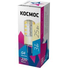 Лампа светодиодная G4 КОСМОС 3Вт 220В 3000К,