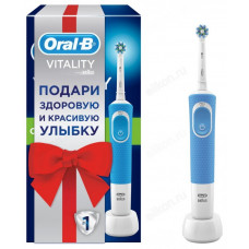 Зубная щётка Оral-B Vitality D100.413.1 CrossAction Blue