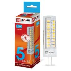 Лампа светодиодная LED G4 JC VC 5W 12V 4000K 450Лм IN HOME