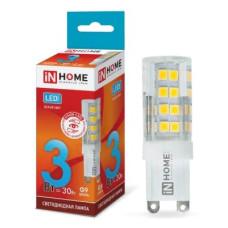 Лампа светодиодная LED G9 JCD VC 3W 230V 4000К 260Лм IN HOME