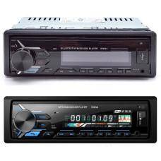 Автомагнитола TDS TS-CAM01(CR01) (радио,USB,bluetooth)