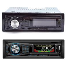 Автомагнитола TDS TS-CAM05 (радио,USB,bluetooth)