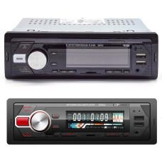 Автомагнитола TDS TS-CAM03 (радио,USB,bluetooth)
