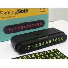 Автовизитка Perfeo PARKING NOTE пластик, черный