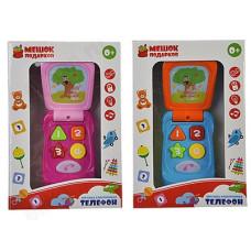 Игрушка электронная Телефон 262-389