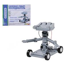 Игрушка конструктор Робототехника 265-558