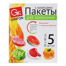 Пакеты для запекания GRIFON 5шт 438-007