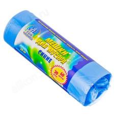 Мешки для мусора 60л/20шт 449-027