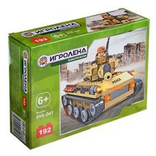 Игрушка Армия конструктор танк 192 дет 858-041