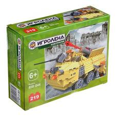 Игрушка Армия конструктор машина огневой поддержки 858-044