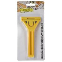 Скребок для чистки стеклокерамики ТА-003 884-091