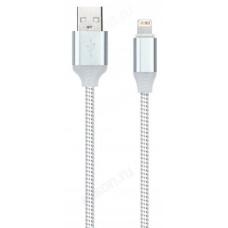 Кабель USB - 8pin 1м SmartBuy iK-512ssbox white с индикацией