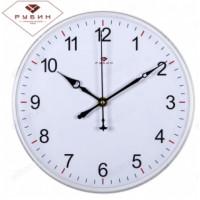 Часы настенные СН 2524 - 139