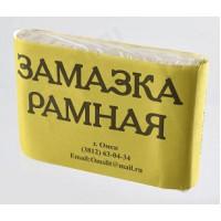 Замазка рамная Омск 180 гр