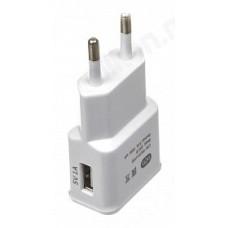 Зарядное устройство OLTO WCH-4100