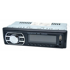 Автомагнитола MP3 Орбита CL-8086BT (радио, USB, TF, bluetooth)/20