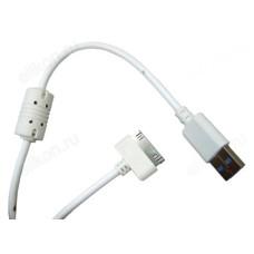 Кабель USB - 15 pin Орбита РS-93 фильтр