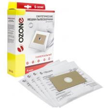 Пылесборник OZONE micron UN-02 универсальный (4)