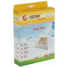 Пылесборник OZONE micron М-10 Philips (4)
