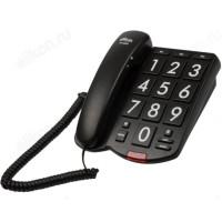 Телефон стационарный RITMIX RT-520 черный