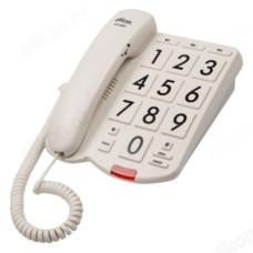Телефон стационарный RITMIX RT-520 ivory