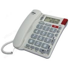 Телефон стационарный RITMIX RT-570 ivory