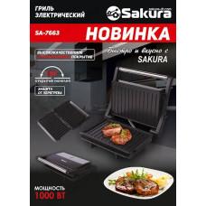 Гриль-пресс SAKURA SA-7662