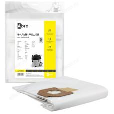 Пылесборник OZONE micron М-03 Samsung VP-77 (5)