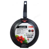 Сковорода SATOSHI Карбон 846-453 d26см