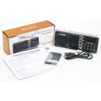 Радиоприёмник Сигнал РП-226 (USB,SD)