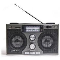 Радиоприёмник Сигнал РП-306