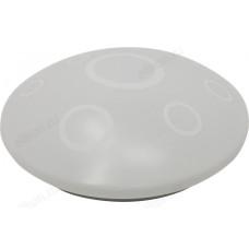Светильник (LED) Smartbuy20W Ring (SBL-Ring-20-W-6K)