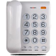 Телефон стационарный TEXET TX-262 светло-серый